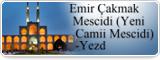Emir Çakmak Mescidi (Yeni Camii Mescidi)-Yezd