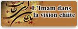 L'Imam dans la vision chiite