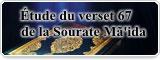 Étude du verset 67 de la Sourate Mã'ida