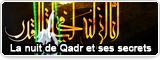 La nuit de Qadr et ses secrets
