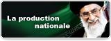 Les politiques générales pour le soutien à la production nationale