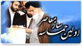 رحلت امام خمینی