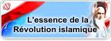 L'essence de la Révolution islamique
