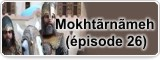 Mokhtãrnãmeh (épisode 26)