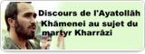 Discours de l'Ayatollãh Khãmenei, Guide suprême de la Révolution, au sujet du martyr Kharrãzi