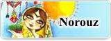 La fête de Norouz dans la Perse antique