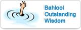 Bahlool Outstanding Wisdom