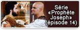 Série «Prophète Joseph» (épisode 14)
