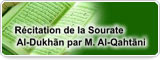 Récitation de la Sourate Al-Dukhãn par M. Al-Qahtãni