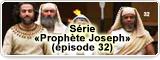 Série «Prophète Joseph» (épisode 32)