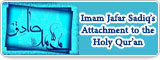 Imam Jafar Sadiq's Attachment to the Holy Qur'an