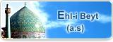 Ehl-i Beyt   (a.s)