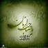Чудо долголетия Имама Махди (мир ему!)