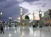 Мухаммад (с) – милость для миров!
