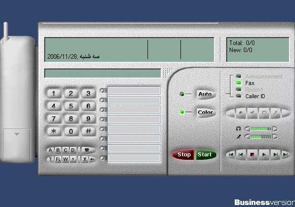 Venta Fax & Voice 5.7 Business Edition