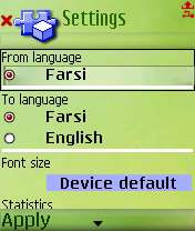 Java English-Farsi Dictionary Mobile