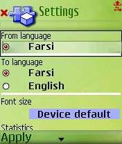 Java English-Farsi Dictionary Mobile