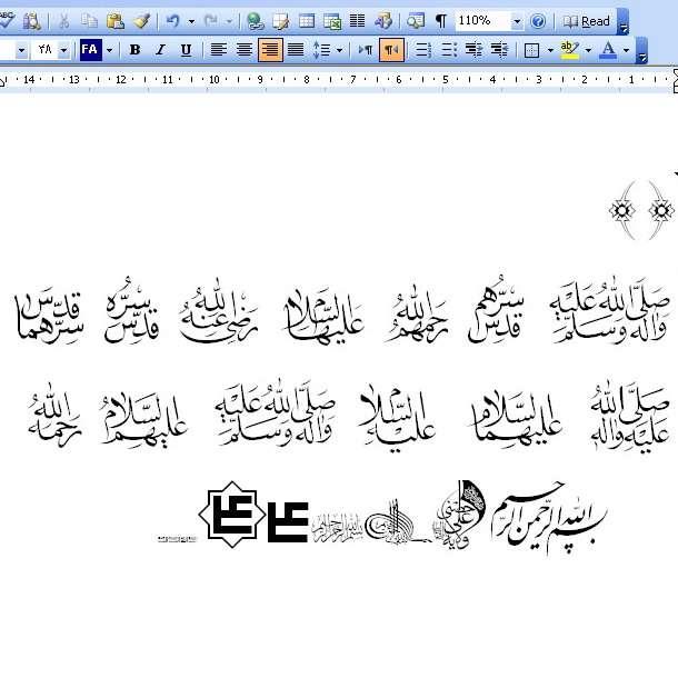 Alaem Font
