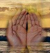 دعای مخصوص شب بیست و یکم