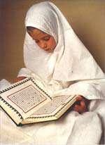 چه كنيم تا فرزندمان حافظ قرآن شود
