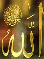 """مقام """"لقاء الله"""" چیست؟"""