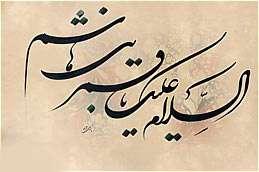 شهادت حضرت عباس(ع)