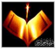 دین شناسی