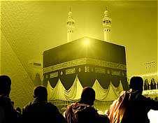 اعمال روز عید غدیر خم