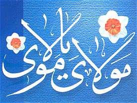 دعاهای شب و روز عید غدیر