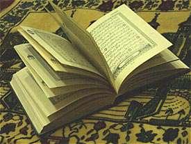 تکرار آیات