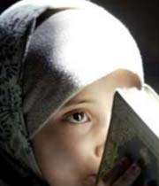كلیاتی درباره تربیت فرزند و تربیت دینی
