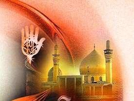 خطبه حضرت عباس(ع)