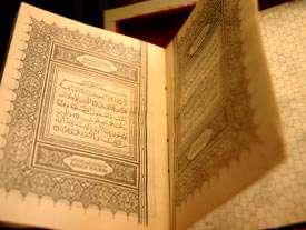 آیات 65 تا 74  کهف