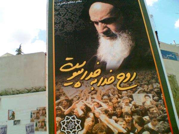 وداع امت اسلام با پیكر مطهّر امام خمینی (ره)