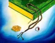 خدایا؛ تنها تو شایسته پرستشی(2)