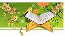 آیات 9 تا 23  طه