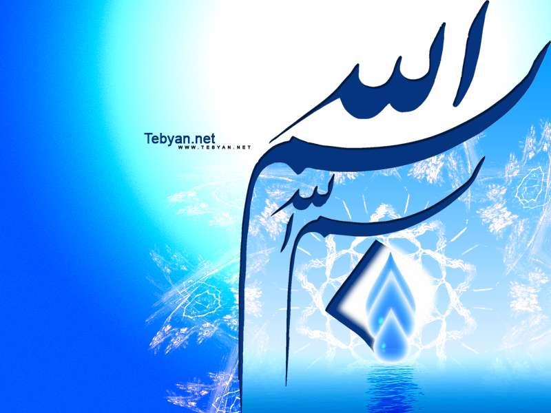 دعای ابو حمز ثمالی  (2)