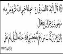 ночная молитва