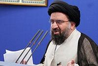Высказывания предстоятеля тегеранской общепятничной молитвы