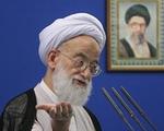 Проповеди общей пятничной молитвы Тегерана