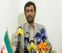 Махмуд Ахмадинежад: Иран готов продолжать сотрудничество с МАГАТЭ