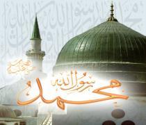Празднование годовщин со дня начала «Недели единства» и провозглашения Исламской Республики в Иране
