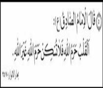 Хадисы о познании Аллаха , Его Величия и Милосердия