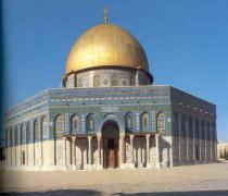 ЮНЕСКО выступила в поддержку Кодса и мечети Аль-Акса