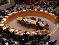 МАГАТЭ защитило Тегеран от военной операции США