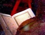 نزول تدريجی قرآن  (2)