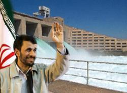Президент Ирана ввел в эксплуатацию плотину «Мулла Садра» в остане Фарс