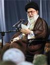 Курс наставлений духовного лидера Исламской Революции Его Светлости аятоллы Хаменеи о ядерных технологиях Ирана - 4