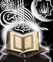طرد قرآن از مراكز علمی