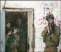 İsrail çocukları kalkan yaptı